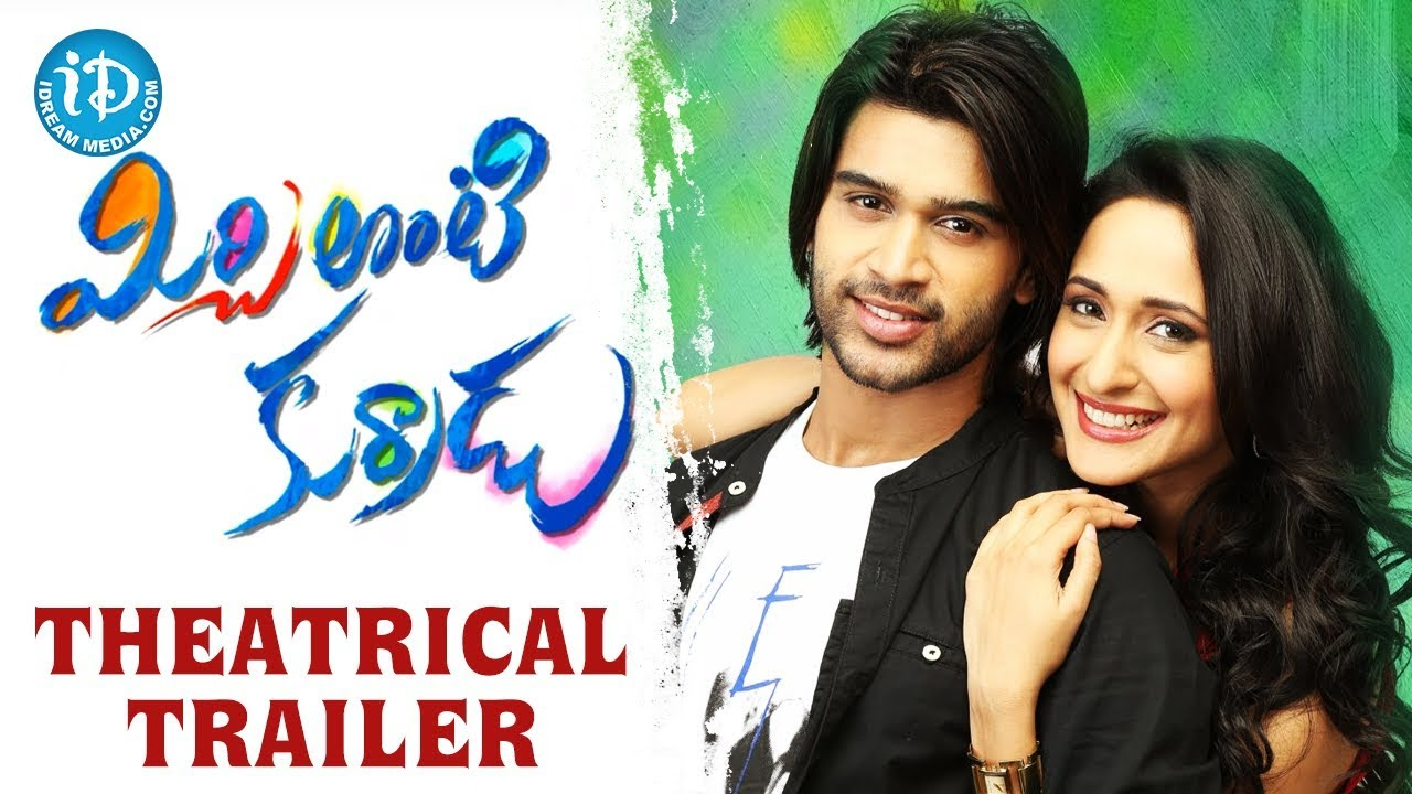 Mirchi Movie Theatrical Trailer: Mirchi Lanti Kurradu Movie