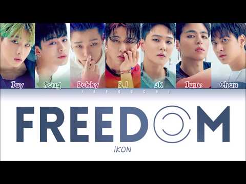 iKON (아이콘) – 'FREEDOM (바람)' LYRICS (Color Coded Eng/Rom/Han