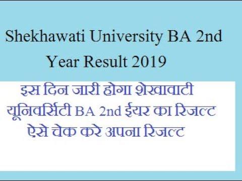 Shekhawati University BA 2nd Year Result 2019 PDUSU BA 2nd Year Result Name  Wise univexam com