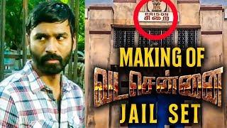 VADACHENNAI – Jail Set Making Reaction | Dhanush | Vetri Maaran | Santhosh Narayanan