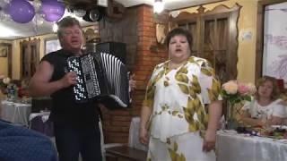 Песня для молодожёнов.  Поют Фёдор Киреев и Ольга Андросова.