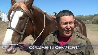 Козлодранием, и игрой в «оодарыш» киргизы Бурятии встретили День Победы