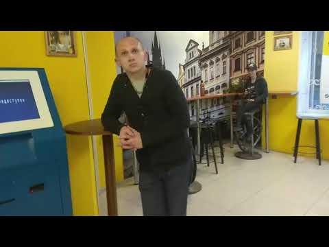 Продавец хамло в магазине Пивко по ул. Зари 21а в Нижнем Тагиле