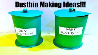 dustbin making ideas at home (dry and wet waste) | swachh bharat abhiyan  - best out of waste