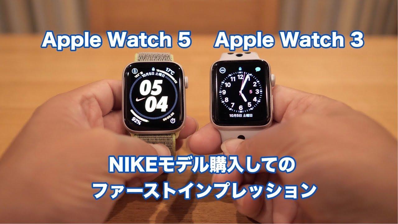 アップル ウォッチ 5 ナイキ