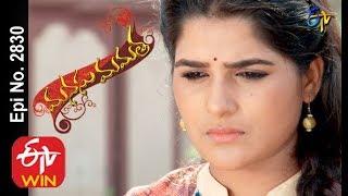 Baixar Manasu Mamata | 13th February 2020 | Full Episode No 2830 | ETV Telugu