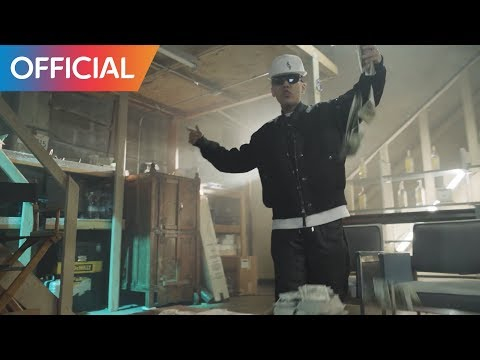 Dok2, The Quiett, 김효은, Hash Swan, CHANGMO - No Switchin' Sides MV