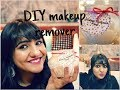 DIY Makeup Remover| How to make makeup remover