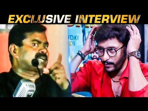 """I'm Afraid of Seeman's Ideology"" 