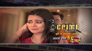 Crime Alert II Maa Aur Tuition Teacher II Today @ 10 PM on Dangal TV