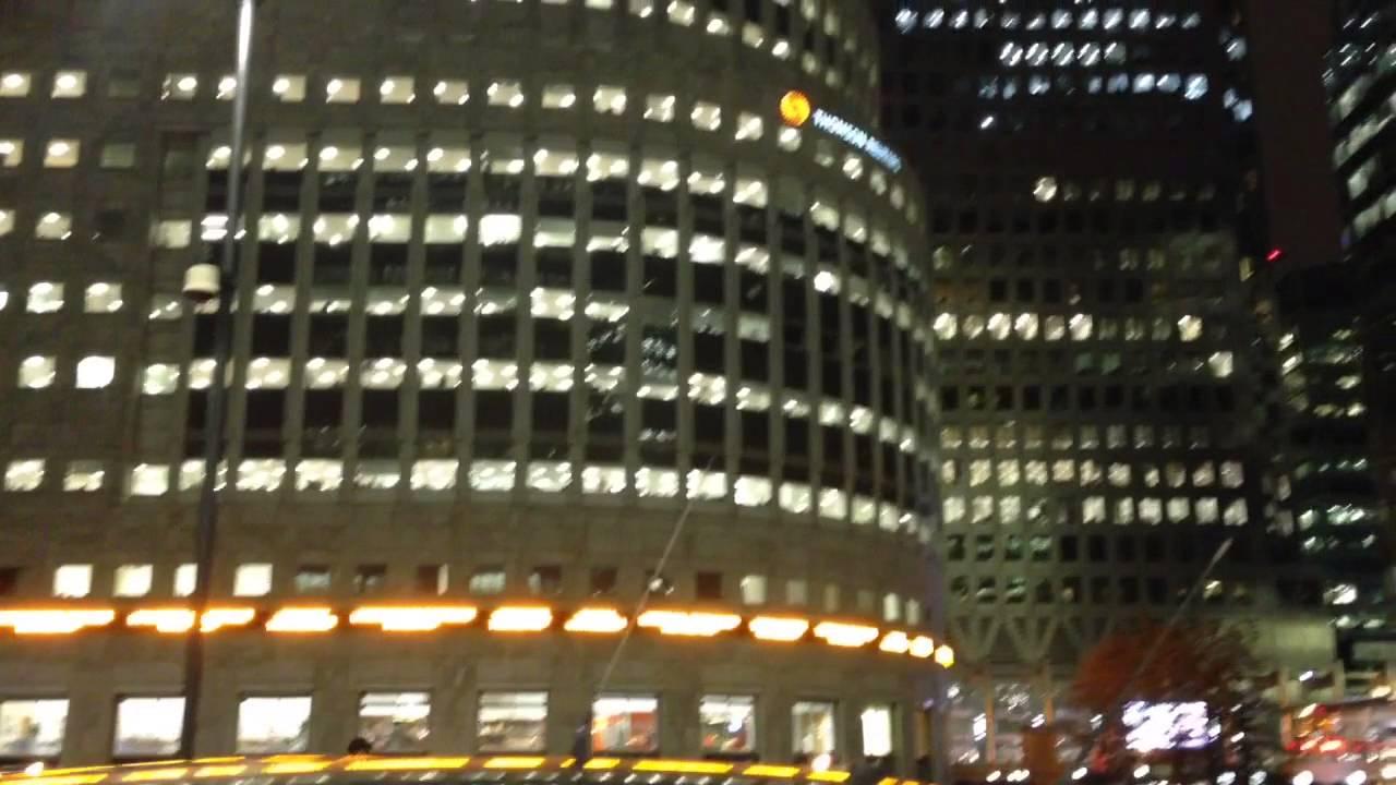 Night view of Citi and HSBC bank London