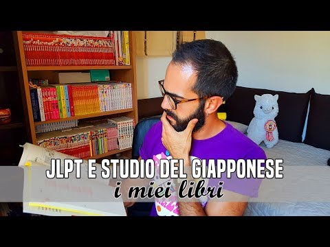 JLPT E STUDIO DEL GIAPPONESE - I miei libri