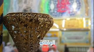 دعاء الشيخ أحمد الوائلي في ليلة ميلاد الإمام الحسن عليه السلام