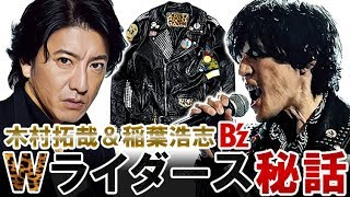 TOKYO FM/What's海賊団 木村拓哉のWhat's UP SMAP! http://www.tfm.co....