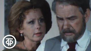 Зыковы. Серия 1 (1987)
