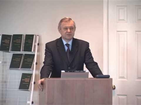 видео: Лекция 11: Организация работ по стандартизации в области ИКТ и открытые системы