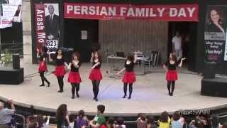 Mc Master Iranian Dance Association (Bahar Dance) in Persian Family Day 2014 Part 1