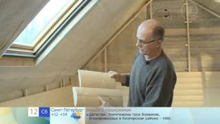 видео Монтаж деревянного блок-хауса своими руками