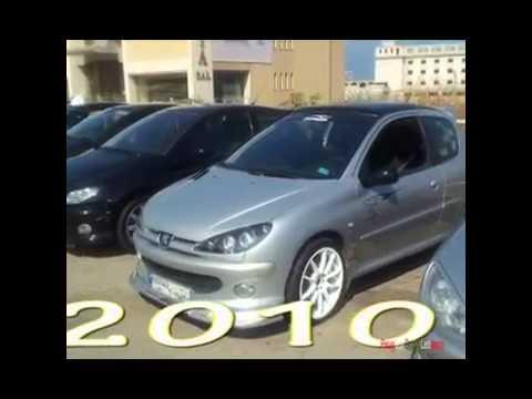 Peugeot Sport Lebanon - We Care Event