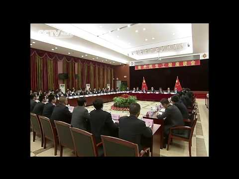 Chinese Premier Li Keqiang Official Visit In Angola