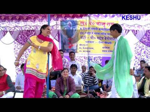 Deepa Choudhary vs Sonu Ka Dance Competition || Hit Dance 2017 || Keshu Music