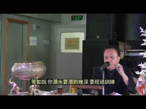 """郭信差之""""閒話家常""""(68)"""