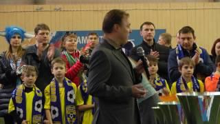 Кубок Колыванова. Церемония награждения