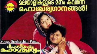 Snehathin Poo - Deepasthambam Mahashcharyam