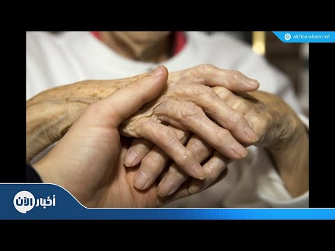 خضار وفواكه تقي من هشاشة العظام  - 08:54-2018 / 11 / 20