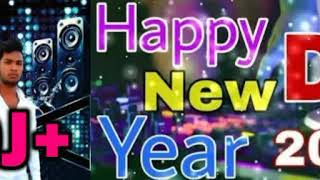 Happy new year 2020 dj remix song 2020 new year hard bss dj HALGIMIX