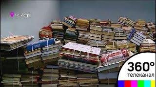Перезагрузка: библиотека в Дедовске превратится в современный культурный центр