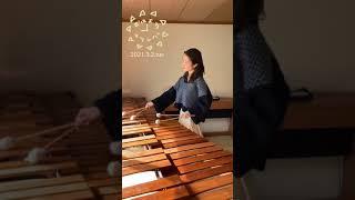 おはようマリンバ第4回 - Good morning! Marimba vol.4