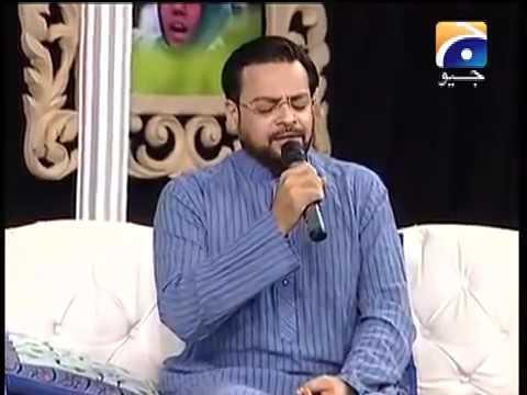 Lab Par Naat-e-Pak Ka Nagma By Amir Liaquat