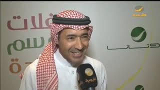 السندباد راشد الماجد يشعل حماس الجمهور في ليلة من ليالي العمر بموسم جدة