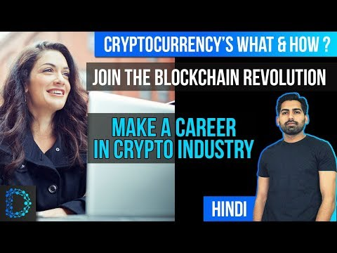 💼 How To Get A Job In Bitcoin? Career Options In Blockchain Industry | Explained | [ Hindi/Urdu ]🚀