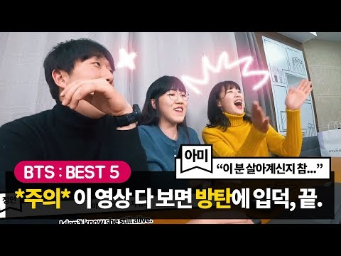 BTS' BEST 5 moments chosen by ARMY! the one and only video to falling in BTS [Muggleview]