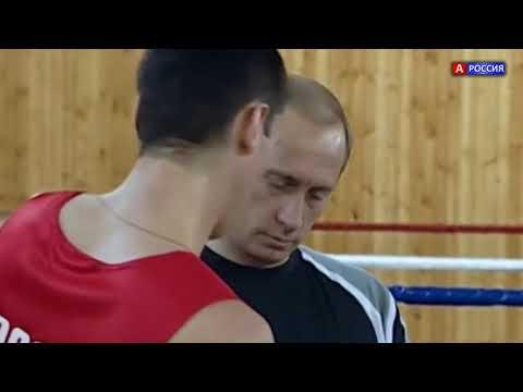 Путин до того
