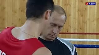 Путин до того как стал Президентом