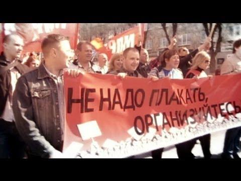 Rus sendikal hareketinin yeniden doğuşu