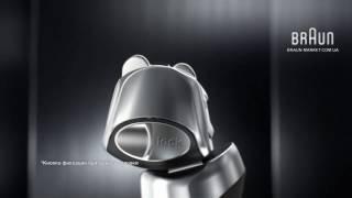 Бритва Braun Series 7 - видео обзор (1 часть)