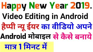Happy New Year 2019 Editing in android