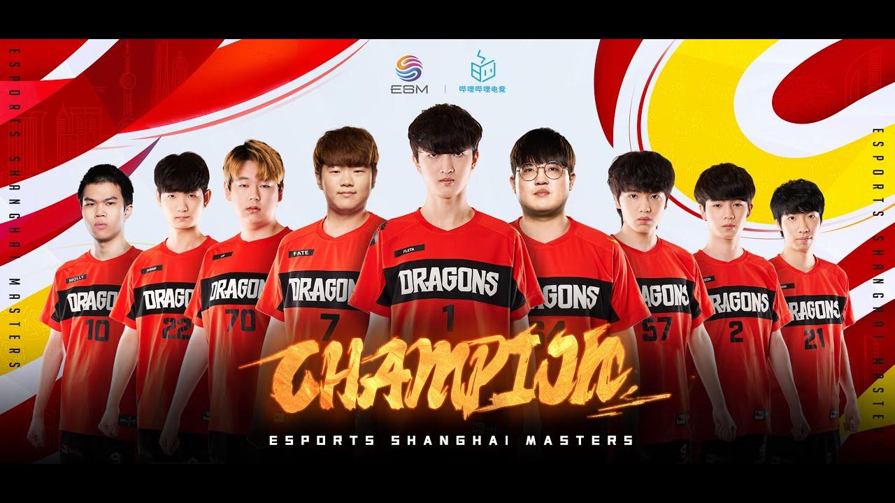 Esports Shanghai Masters Highlights!