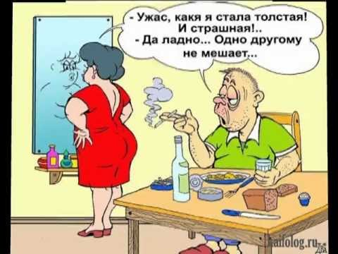 papuláris pikkelysömör kezelése)