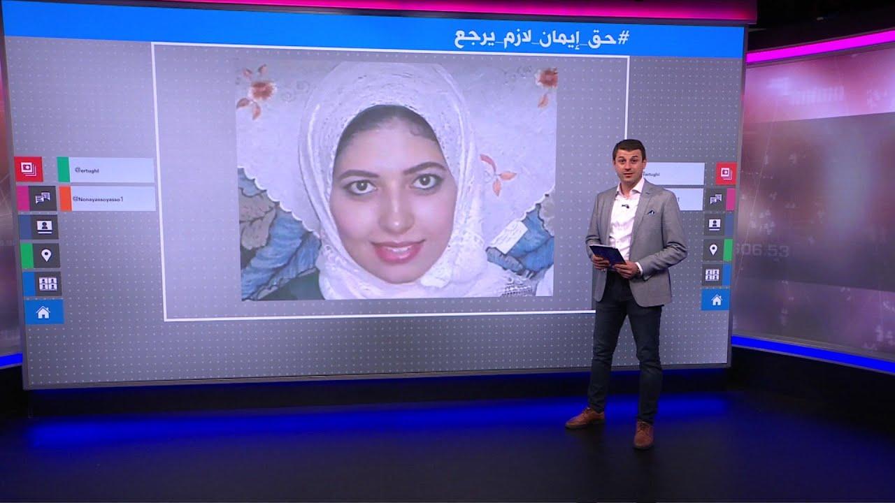 مقتل إيمان عادل: ماذا قال الزوج العراقي عن تخطيطه لاغتصاب زوجته المصرية بواسطة صديقه؟ ?????