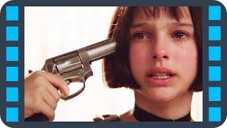 Матильда проверяет Леона на чувства — «Леон» (1994) сцена 2/8 QFHD