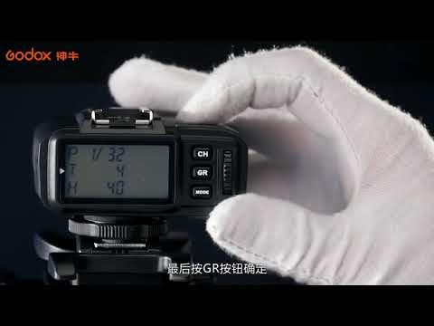 Godox神牛X1系列無線引閃接收器/發射器介紹