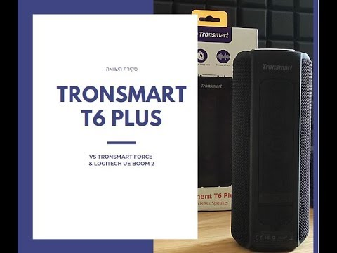Tronsmart T6 Plus vs Tronsmart Force vs UE Boom 2