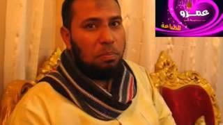 رسالة إلي جميع المدرسين   الاستاذ محمد ابو المعاطي # روعــــــة