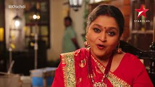 Video Khichdi | Hansa Parekh download MP3, 3GP, MP4, WEBM, AVI, FLV September 2018
