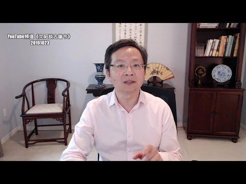 文昭:北京要罢免林郑月娥!?乌贼战术之:香港与加泰罗尼亚